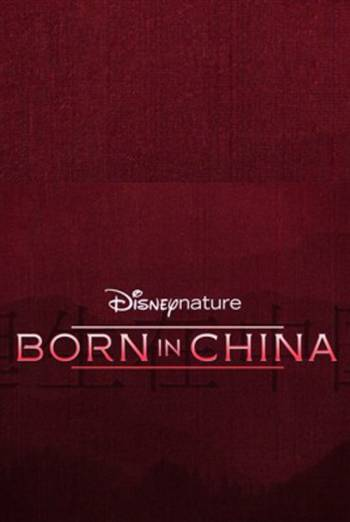 Born In China - Trailer movie poster