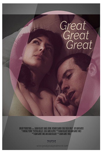 Great Great Great Trailer movie poster