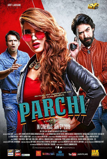 Parchi Trailer movie poster