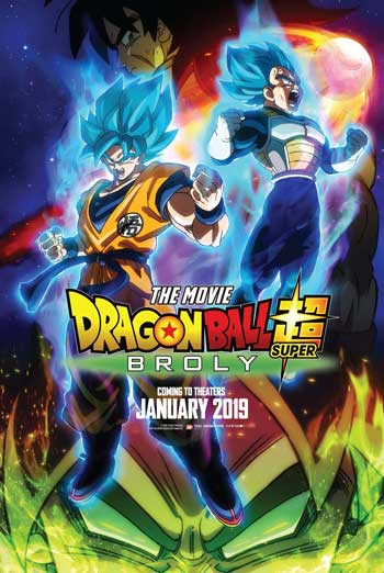 Dragon Ball: Super Broly