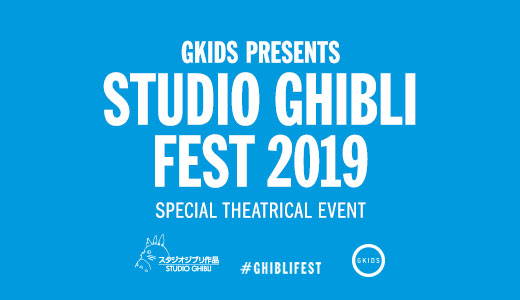 GKIDS presents Studio Ghibli Fest 2019 and Okko's Inn